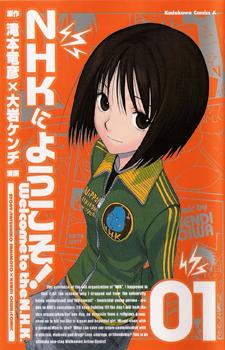 NHK ni Youkoso! / Добро пожаловать в Эн.Эйч.Кэй