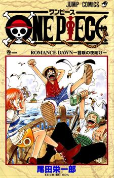 One Piece / Ван Пис