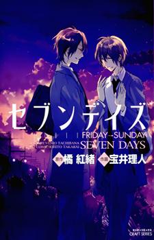 Seven Days / Семь дней
