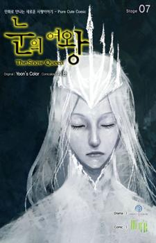 The Snow Queen / Снежная Королева