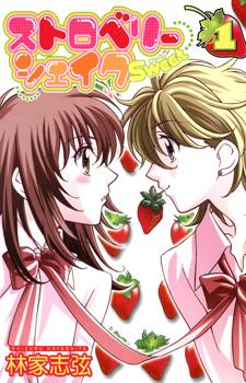 Strawberry Shake Sweet / Клубничный Коктейль