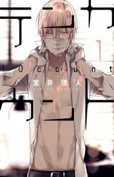 Ten Count / До десяти
