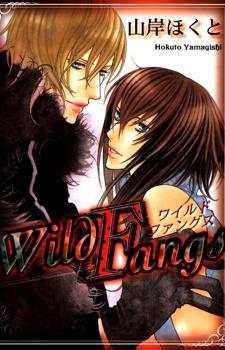 Wild Fangs / Клыки зверя