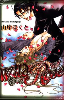 Wild Rose / Дикая роза