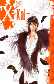 X-Kai / X-Кай